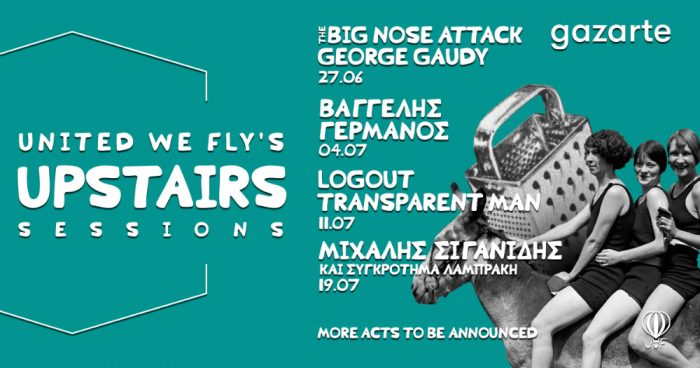 United We Fly presents UPSTAIRS SESSIONS@ Gazarte