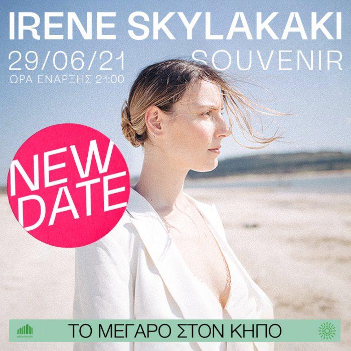 "IRENE SKYLAKAKI ""SOUVENIR"" LIVE στον Κήπο του Μεγάρου"